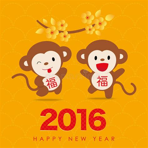 new year 2016 monkey free vector 2016 monkey new year greeting card design stock