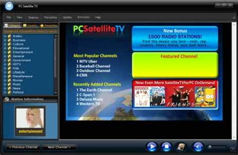 Software Tv Satelit satellite tv from pc descargar