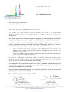 Modèles Lettre De Licenciement économique Sle Cover Letter Exemple De Lettre De Licenciement Nounou