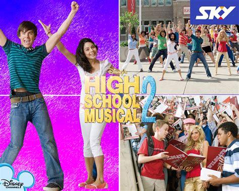 high school musical 2 yaya high school musical 2 wallpaper 7458793 fanpop