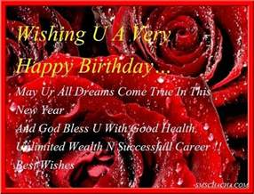 sad birthday sms birthday sms