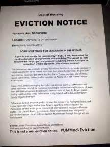 eviction notices free printable documents