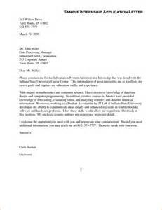 8  application business letter   Basic Job Appication Letter
