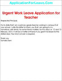 leave application by in school