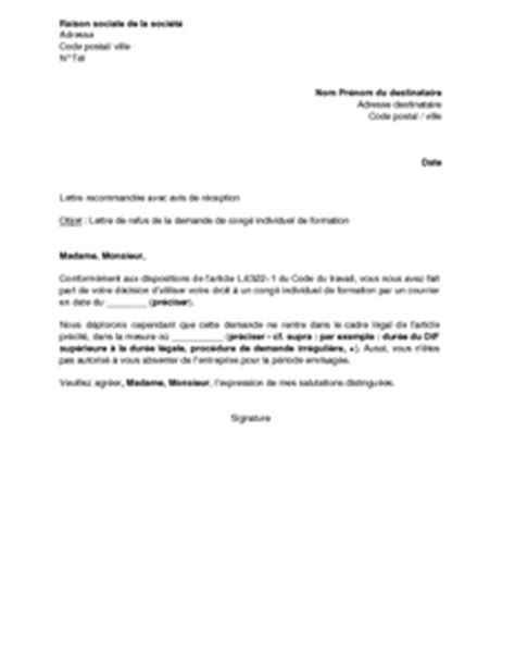 Exemple De Lettre De Demande De Formation Professionnelle Lettre De Refus Par L Employeur De La Demande De Cong 233 Individuel De Formation Mod 232 Le De