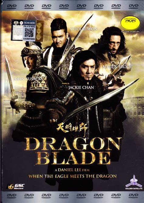 film mandarin dragon blade dragon blade dvd hong kong movie 2015 cast by jackie