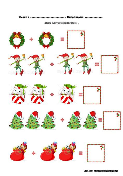 preschool christmas math activities 43 best christmas worksheets images on pinterest