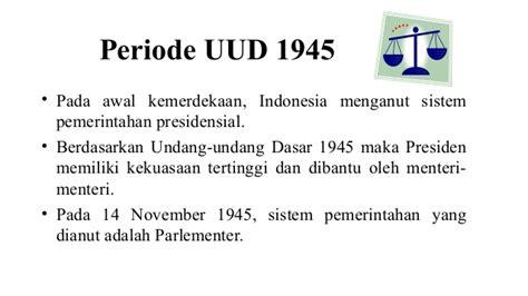 sistem pemerintahan indonesia ppt sistem pemerintahan indonesia