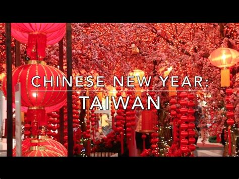 is new year a time to visit taiwan new year taiwan 中國新年