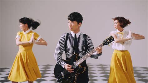 hoshino gen official 星野源 恋 mv trailer gen hoshino koi youtube