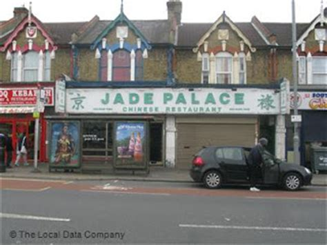 jade palace restaurant chinese in leyton london lea