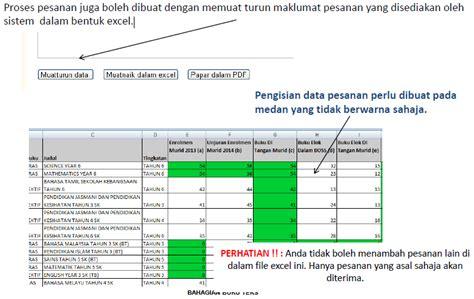 format buku stok spbt pesanan buku teks espbt sistem guru online