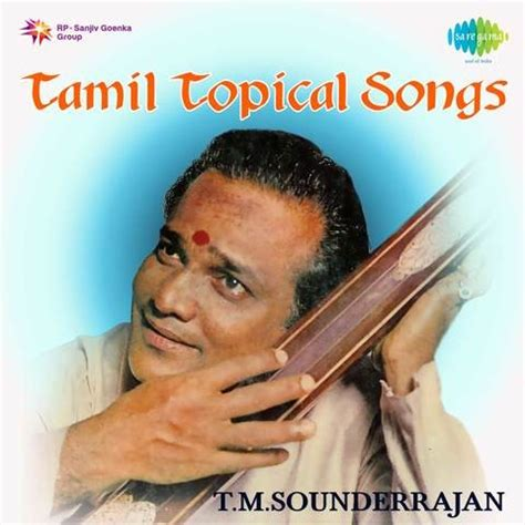 album songs mp3 download in tamil tamil topical songs songs download tamil topical songs