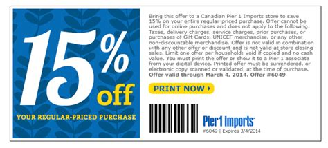 pier one coupon pier 1 imports canada printable coupon to receive 15 off