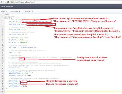 aliexpress api php бесплатная инструкция по созданию интернет магазина без