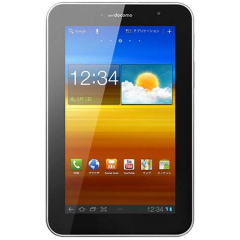 Samsung Tab 7 Plus samsung galaxy tab 7 0 plus coming soon in japan