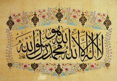 Kaos Islamic Artworks 3 1000 images about hat ve tezhip on arabic