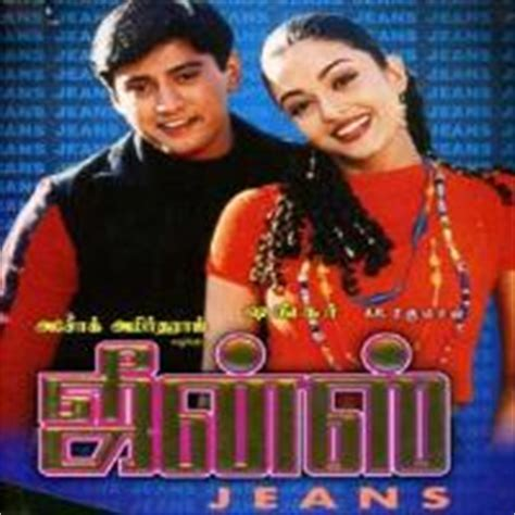 download mp3 from jeans jeans 1998 tamil mp3 songs download songs download starmusiq