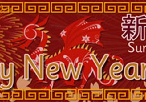 printable chinese new year banner chinese new year teaching resources free early years