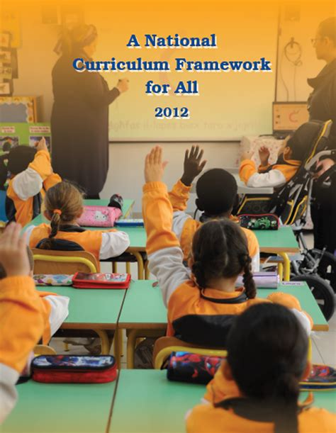 all about 2012 a national curriculum framework for all