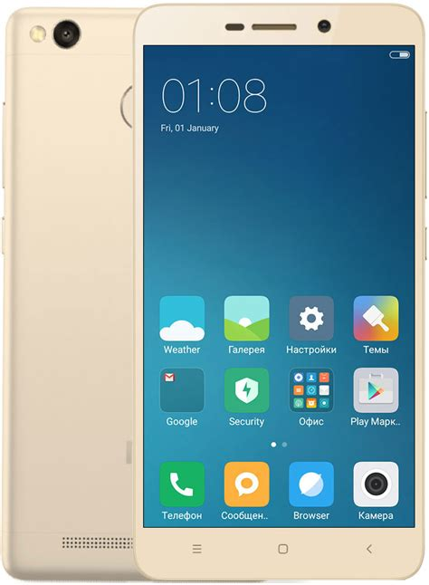 Xiaomi Redmi 3 16gb Gold rozetka ua xiaomi redmi 3s 16gb gold цена купить