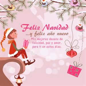 mensajes para desear feliz navidad ami novia palabras de navidad para dedicar deseos 2015 las m 225 s lindas palabras para desear feliz navidad a tu