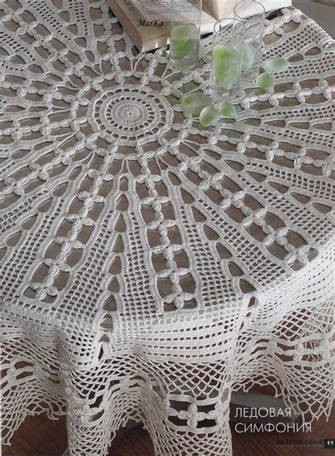 pattern crochet round tablecloth lace crochet tablecloth pattern crochet kingdom