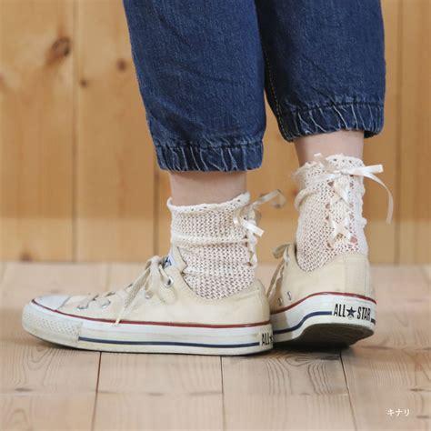 Lace Ribbon Socks bisokuhanamai rakuten global market belleg lace up ribbon torsion socks black kinari
