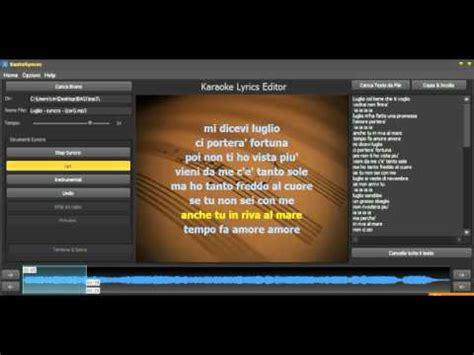 tutorial video karaoke tutorial come attivare un programma che richiede codice