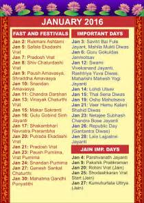 Calendar 2018 Hindu Festival 2017 Hindu Fasts Festivals And Religious Occasions 2017