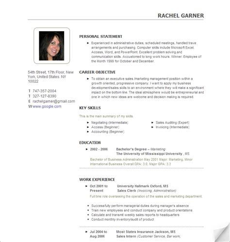 Photo Resume Template by Resume With Photo Of Candidate College Recruiter