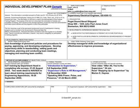employee development plan employee development plan template template business