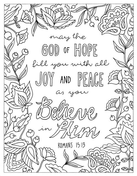 free printable scripture verse coloring pages romans god of hope coloring page romans 15 13 printable