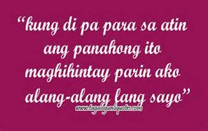 Break Letter Girlfriend Tagalog filipino inspirational quotes quotesgram