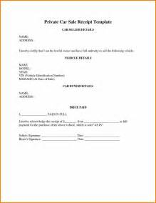 used car sales receipt template 7 used car sales receipt template employee timesheet