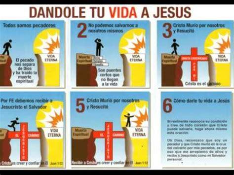 imagenes espirituales para bbm las 4 leyes espirituales en cristo youtube