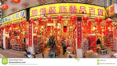 large store sells chinese new year decorations editorial