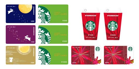Checking Starbucks Gift Card Balance - starbucks gift cars gift ftempo