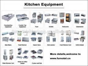 sale of banquet equipment buy banquet equipment the
