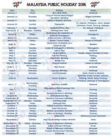 Calendar 2018 Malaysia Pdf November 2018 Calendar Malaysia 2017 Printable Calendar