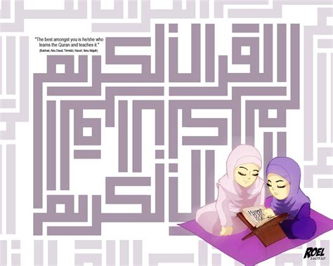 Bahasa Arab Untuk Perbankan Syariah Seri Kedua mengapa belajar bahasa arab part 2 maharaja serius