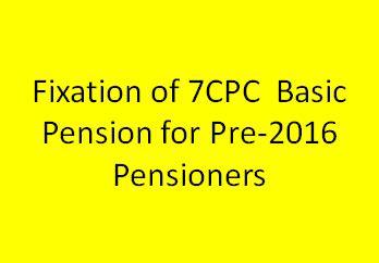payment of arrears of pensions to pre 2006 pensioners we 7th pay commission pay matrix table