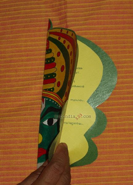 materials required for greeting cards onam greeting card how to make onam greeting card craft