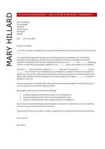 Human Resources Clerk Cover Letter by Hr Assistant Cv Template Description Sle