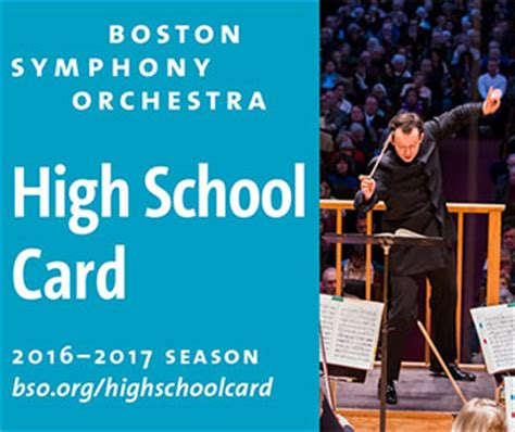 bso high school card boston symphony orchestra bso org