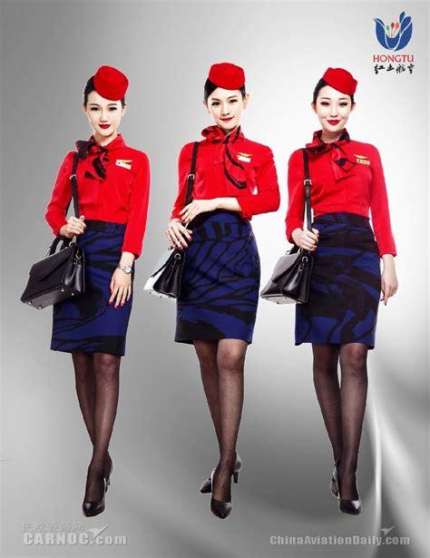 airline cabin crew airasia flight attendant newhairstylesformen2014