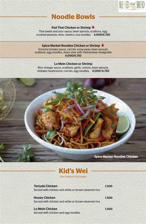 Pei Wei Gift Card - pei wei kuwait menu restaurants in kuwait