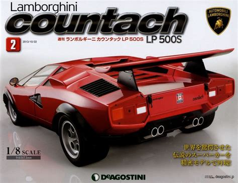 weekly 1 8 lamborghini countach lp500s vol 2 deagostini