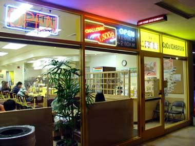 Curry House Mccully by Ono Kine Grindz Coco Ichibanya Curry House