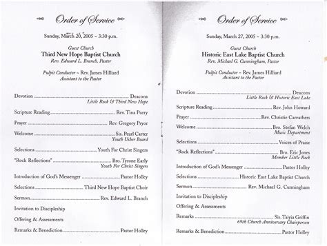 free pastor anniversary program templates best photos of black pastors anniversary programs pastor